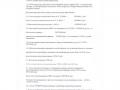Акт ревизии 2