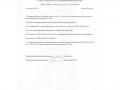 Акт ревизии 10