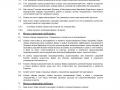 Договор аккредитива 5