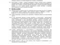 Договор аккредитива 7