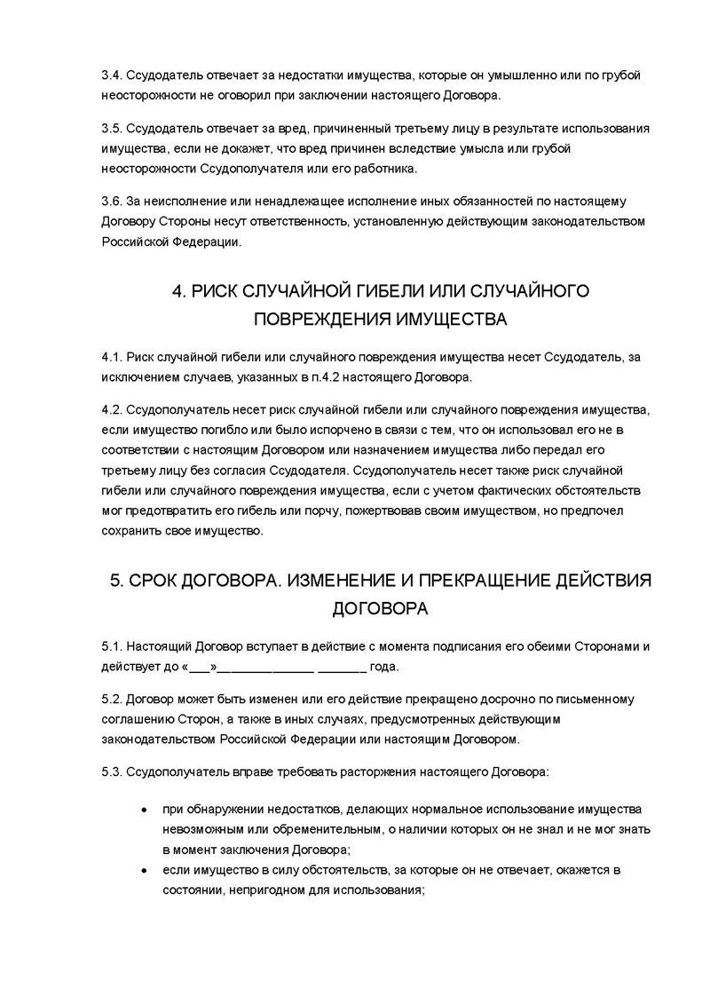 расписка передаче денежных средств бланк