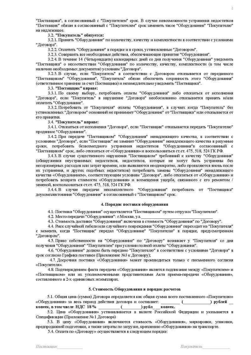 Водительская медкомиссия в СПб с наркологом и психиатром