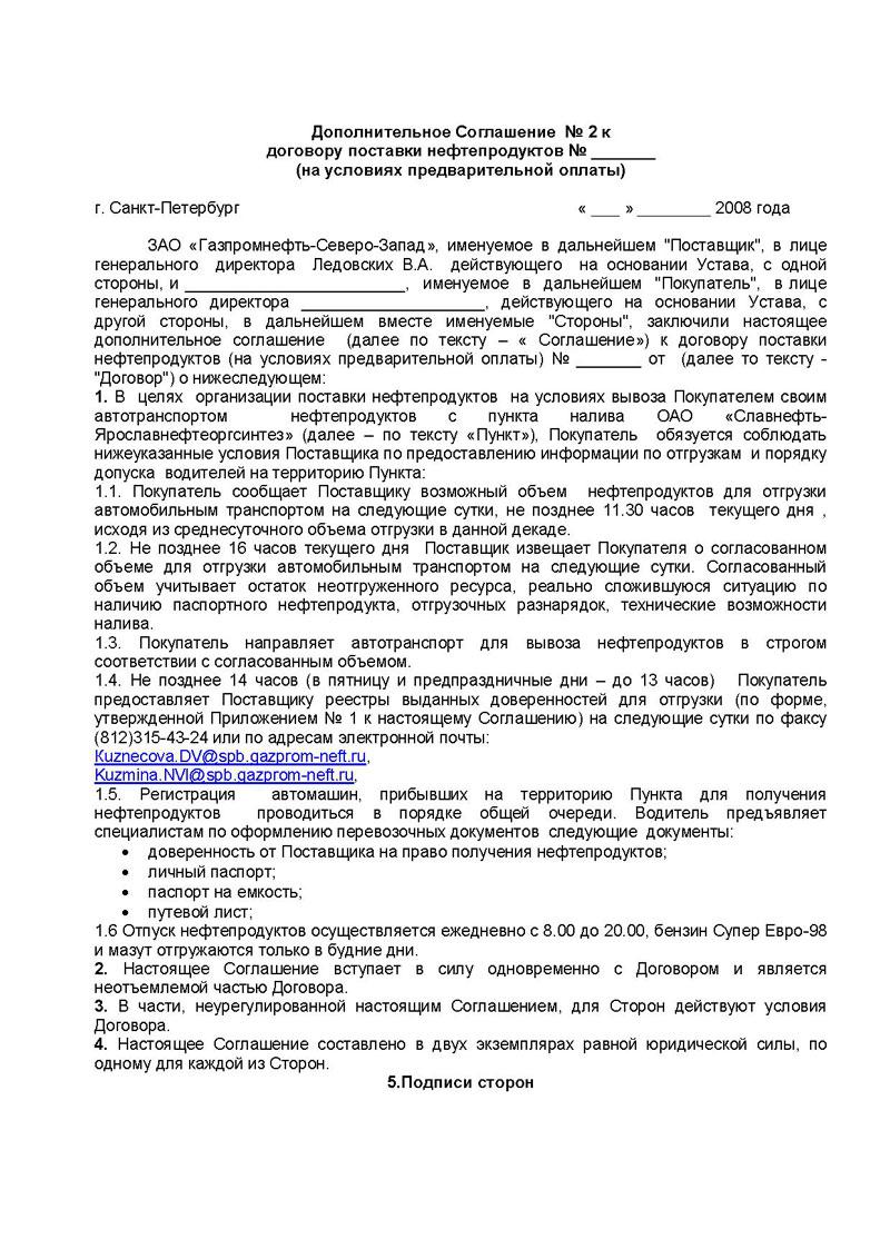 Кредит в Сбербанке: условия в 2018 году