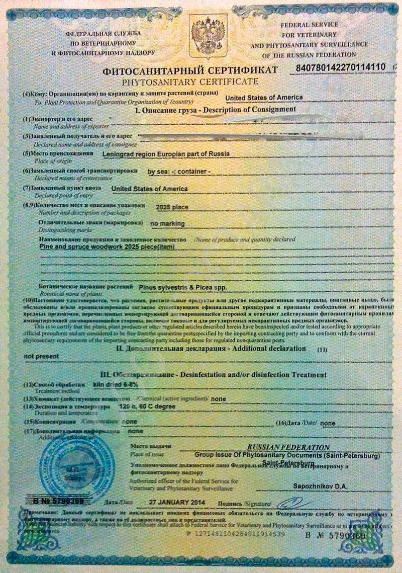 бланк декларации по ндс с 01 марта 2014 украина