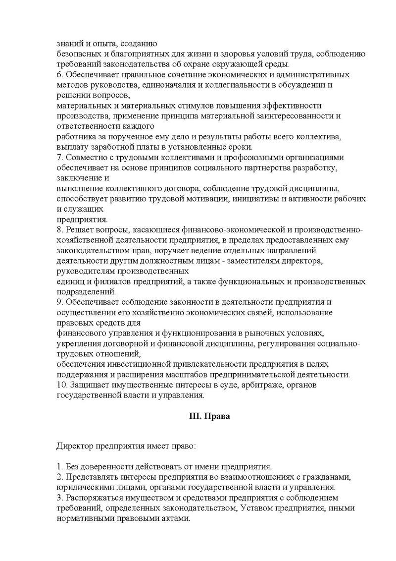 инструкция по заполнению кассовой книги ип