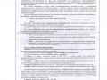Отчет по форме 1-ИП в Росстат 5