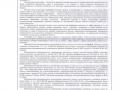 Отчет по форме 1-ИП в Росстат 6