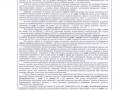 Отчет по форме 1-ИП в Росстат 7