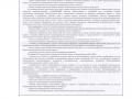 Отчет по форме 1-ИП в Росстат 8