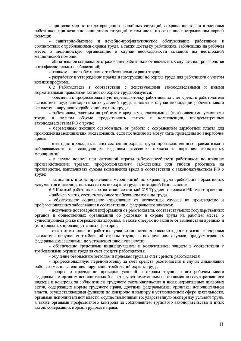образец заполнения записки расчета на увольнение