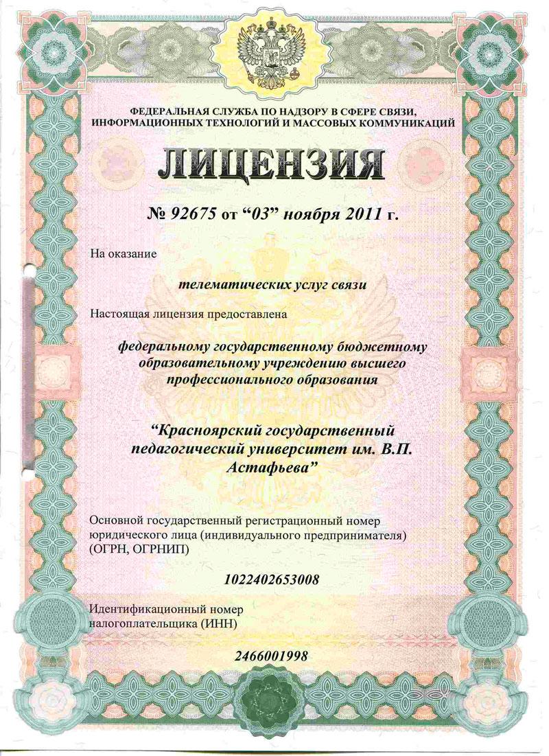 госпошлина за бланк российского паспорта