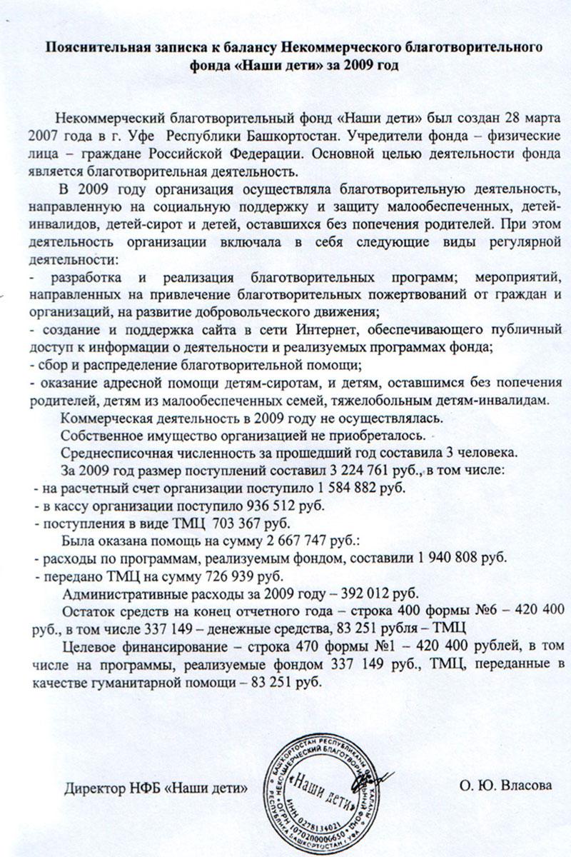 образец реестра в фсс по больничным листам