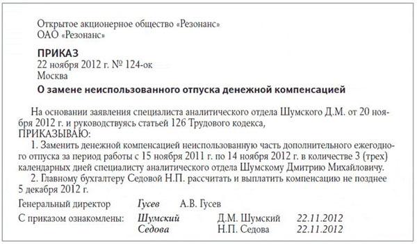 Новости Великого Новгорода сегодня Последние криминальные