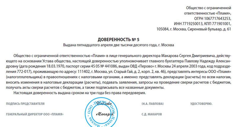 счет фактура образец заполнения 2012
