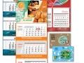 -календари