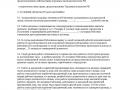 Трудовой договор с иностранным гражданином - образец по патенту, физического лица в 2017 году