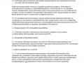 Срочный трудовой договор с бухгалтером 5