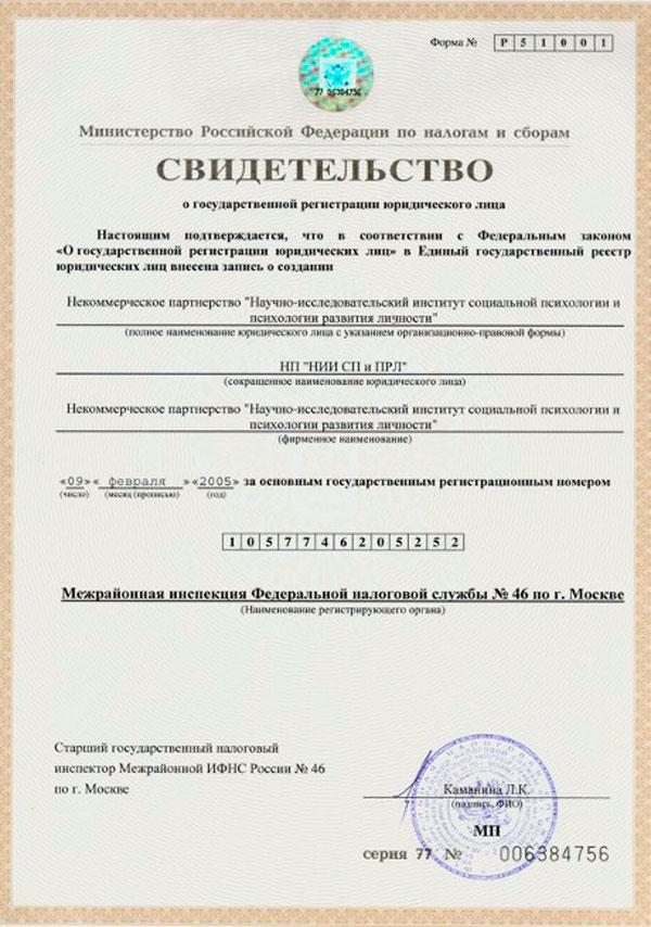Ликвидация ИП или как закрыть ИП с долгами? - FinRussia