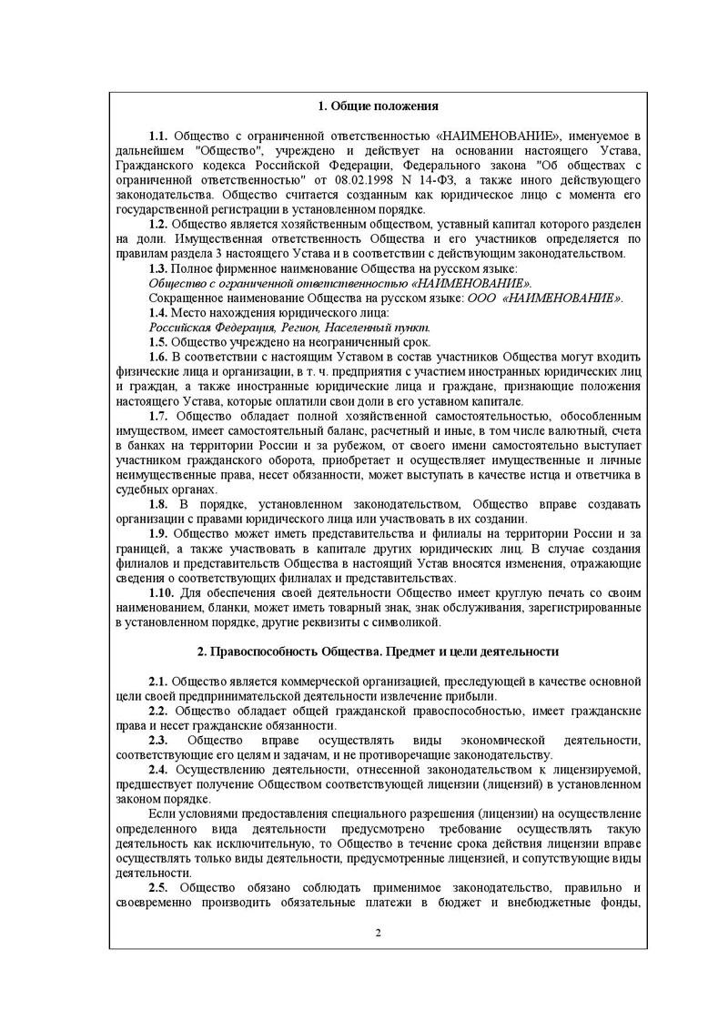 Кредит онлайн заявка на карту банка в Украине кредит 2016