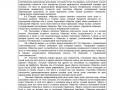 -предприятия-page-005