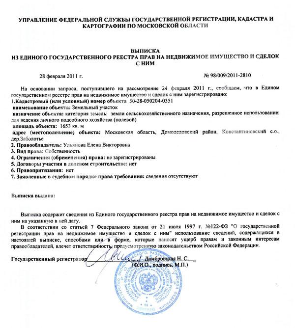 Resume na russkom yazike