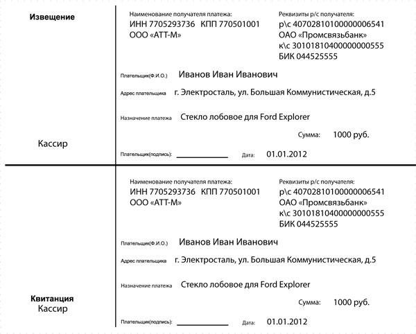 Договор Купли-продажи Запчастей Образец Скачать