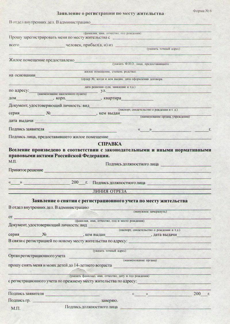 Запись на прием к врачу омск невролог