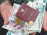 Льготы пенсионерам по земельному налогу