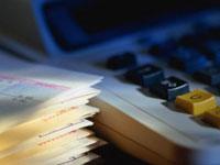 МСФО при налоге на прибыль