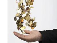 Сроки уплаты налога на прибыль