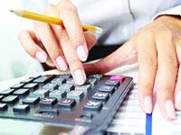 Авансовые платежи по налогу на прибыль