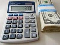 Льготы по налогу на прибыль