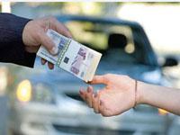 Налог с продажи атвомобиля