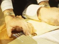 Сведения о доходах физических лиц