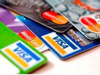 Как заплатить транспортный налог онлайн