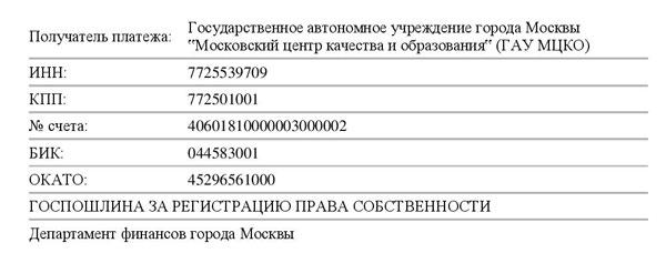 Документы для подачи на загранпаспорт нового образца