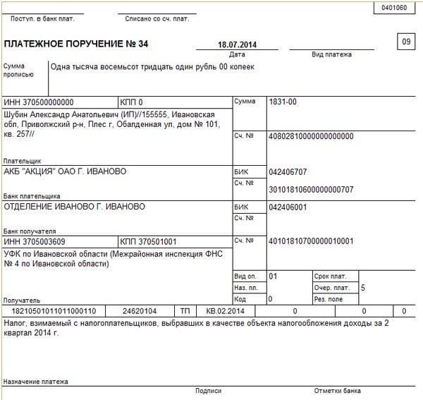 Что штраф за нарушение срока выплаты дивидендов некоторому