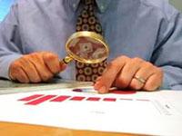 Органы контроля за уплатой страховых взносов