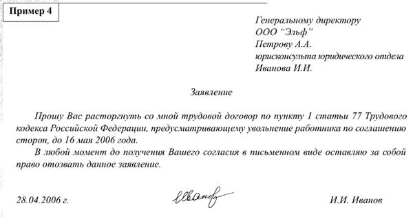 Договор об учреждении Европейского экономического сообщества