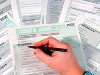 Узнать систему налогообложения по ИНН