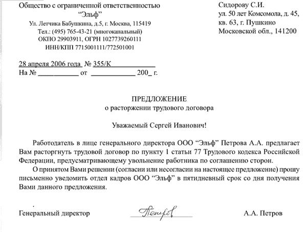 Больничный лист закрыт после увольнения как оплачивается больничный лист по новому закону №343