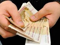 Сроки выдачи расчетных листков по зарплате сотрудникам