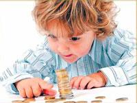 Выплата детского пособия