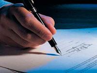 Договор подряда с иностранным гражданином