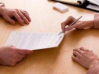 Образец договора подряда на выполнение кадастровых работ