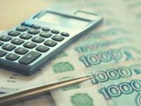 Срок давности привлечения к налоговой ответственности