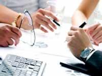 Акт выездной налоговой проверки