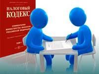 Образец учетной политики организации