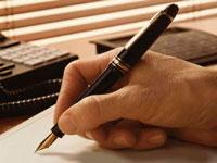 Заявление на регистрацию ККМ