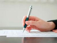 Бухгалтерсский учет в бюджных учреждениях